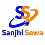 Sanjhi Sewa Logo