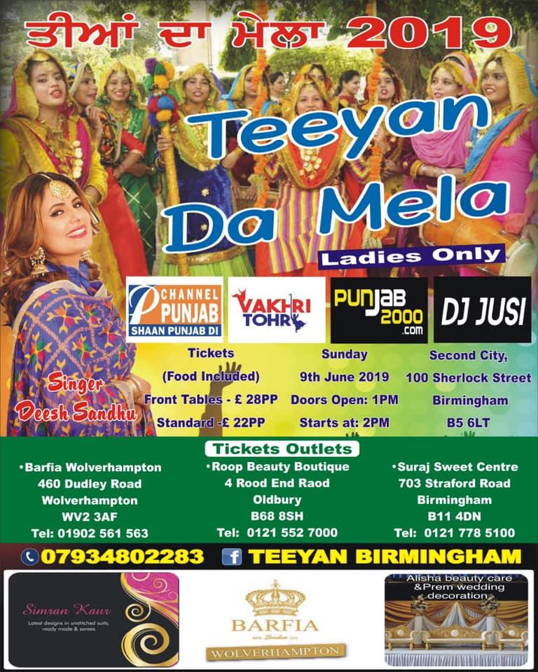 Sanjhi Sewa team will be Teeyan Da Mela Birmingham Image
